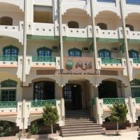 Hotel Pictures: Lebanon Hotel, Ras El Bar