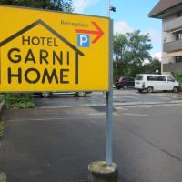 Hotel Pictures: Hotel Garni Home, Winterthur