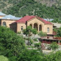 Hotel Pictures: Guest House Artemi, T'umanyan
