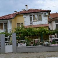 Hotel Pictures: Guest house Tangra, Ravda