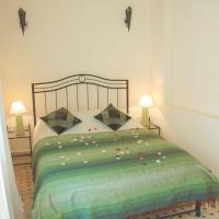 Magdul Room