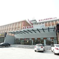 Hotel Pictures: Ibis Anyang Jiefang Ave, Anyang