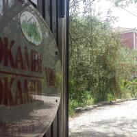 Liokambi Village Bungalows
