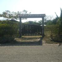 Hotel Pictures: Villa Lorena, Puerto Coyote