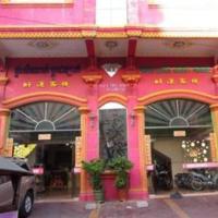 Φωτογραφίες: Good Luck Guesthouse, Πνομ Πενχ