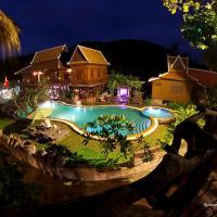 Palm House Boutique & Spa