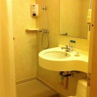 Standard Twin Room A