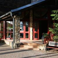 Hotellbilder: Hotel Rębajło, Piła