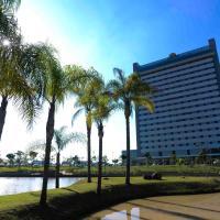 Hotel Pictures: Hotel Rainha do Brasil, Aparecida