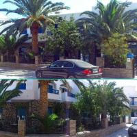 Hotellbilder: Foinikas Studios, Kithnos
