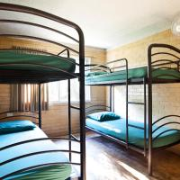 Bed in 4-6 Bed Mixed Dormitory Room