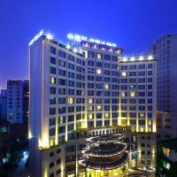 Foto Hotel: JAHO Forstar Hotel Wenshuyuan Branch, Chengdu
