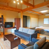 Japanese-Style Superior Room with Private Bathroom -
