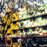 Hotellbilder: Hotel Metro Plaza, Mumbai
