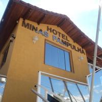 Φωτογραφίες: Hotel Minas Pampulha, Μπέλο Οριζόντε