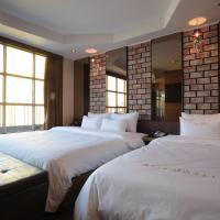 Aria Hotel Nampo