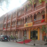 Hotel Pictures: Super 8 - Kashi Old Town, Kashgar