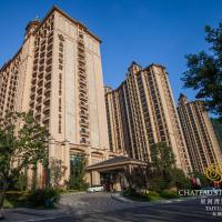 Hotel Pictures: Chateau Star River Taiyuan, Taiyuan