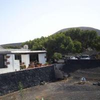 Hotel Pictures: Huahine, La Asomada