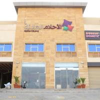 Fotos de l'hotel: Quiet Dreams - Al Noor Branch, Jiddah