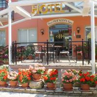 Hotel Pictures: Hotel Hofmann Zur Mühle, Bad Krozingen