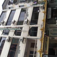 Hotel Pictures: Beautyland Hotel II, Yangon