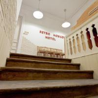 Фотографии отеля: Retro Moscow Hotel, Москва