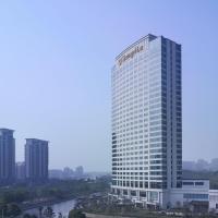 Hotel Pictures: Shangri-la Hotel Yang Zhou, Yangzhou