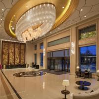 Zdjęcia hotelu: Foshan Classical Plaza Hotel, Foshan