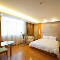 Hotel Pictures: Starway Hotel Qidong, Qidong