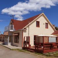 Hotel Pictures: Motel au Soleil Couchant, Rimouski