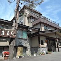 Фотографии отеля: Maruni Ryokan, Хакуба-Мура