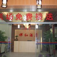Hotel Pictures: Kunming Peaceful Hotel Changshui Airport Branch, Kunming