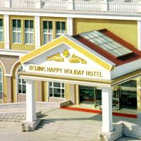 Hotel Pictures: Happy Holiday Hotel, Yanqing