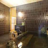 Japanese-Style Superior Room with Hot Spring Bath