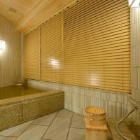 Suite with Tatami Area and Hot Spring Bath