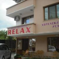 Hotel Pictures: Family Hotel Relax, Petrich
