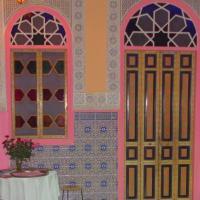 Double Room Marhaba