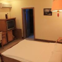 Hotel Pictures: Bi Feng Xia Hotel, Yaan
