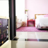 Fotos del hotel: Miji B&B, Jian