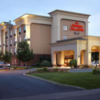 Hotel Pictures: Hampton Inn & Suites Montreal-Dorval, Dorval