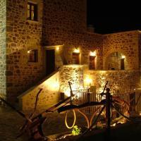 Hotellbilder: Xenonas Thalis, Skoutarion