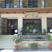 Hotellbilder: Archontiko Zachou, Loutrá Vólvis