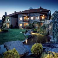 Hotel Pictures: El Milano Real, Hoyos del Espino
