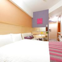 Superior Double Room with Small Double Bed - Smoking