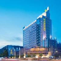 Φωτογραφίες: Chengdu Tianfu Sunshine Hotel, Τσενγκντού