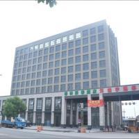 Fotografie hotelů: GreenTree Inn JiangSu WuXi GuangRui Road DongFeng Bridge Business Hotel, Wuxi