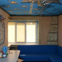 Hotellbilder: Registan Hotel, Ust'-Kamenogorsk