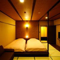 Superior Twin Room with Tatami Area (2 Adults)