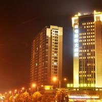 Hotel Pictures: Best Western Grand Hotel Zhangjiajie, Zhangjiajie